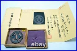 Tsuba antique Japanese Samurai Yamakichibei Iron flower openwork Edo NBTHK hozon