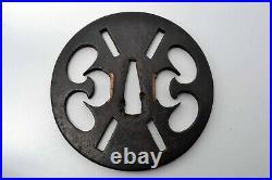 Tsuba antique Japanese Samurai sword guard Iron Mumei crest of a family Edo