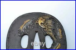 Tsuba antique Japanese Samurai sword guard Masatsugu Iron bat Edo NBTHK hozon