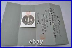 Tsuba iron Japanese sword guard Mumei (Tamagawa) bat design Edo period
