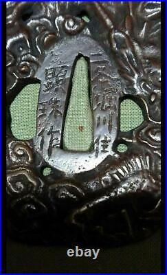 Unryu Tsuba Sword Guard Blade Katana Samurai Japanese Antique Vintage #201