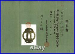 Vintage Japanese Iron Tsuba Edo Era with Certificate Free Ship Japan 116