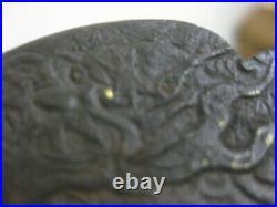 Y0036 TSUBA Dragon Zogan Japanese samurai katana antique koshirae edo
