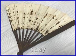Y2504 TESSEN Iron Folding Fan Samurai hidden arms bushi Japanese antique vintage