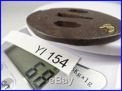 YI154 TSUBA Bird Animal Samurai Sword guard Japanese Katana Blade antique