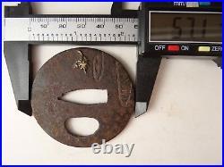 YI213 TSUBA Samurai Sword guard Japanese Katana Blade Vintage Geijyutu antique