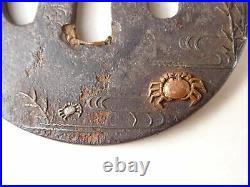YI536 TSUBA Samurai Sword guard Japanese Katana Blade Geijyutu antique Art