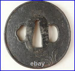 YI543 TSUBA Samurai Sword guard Japanese Katana Blade Geijyutu antique Art